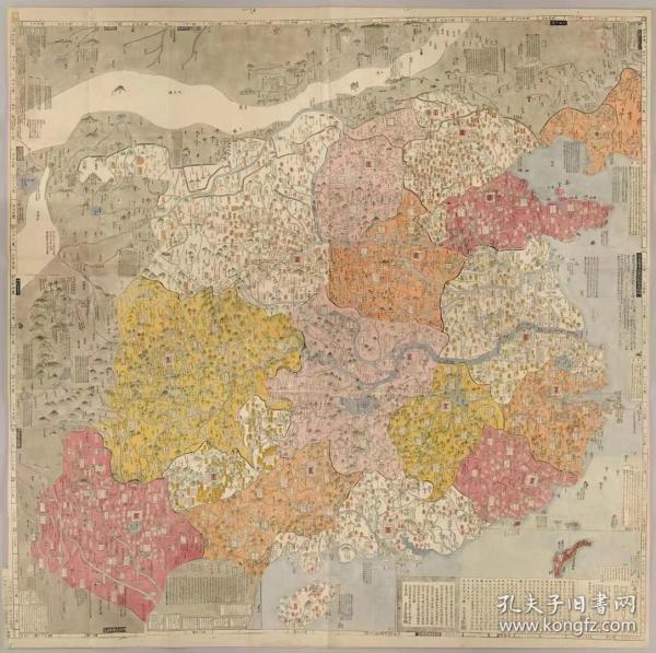 0342古地图1785 大清广舆图原图 日本国会图书馆藏。最大可做150.67*150厘米(原尺寸266.14*264.96厘米)。宣纸艺术微喷复制