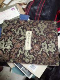 重庆大学纪念中国古印章纯手工老樟木
