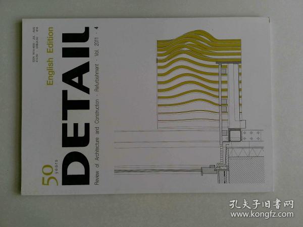 Detail 2011 NO.4 REVIEW OF ARCHITECTUR AND CONSTRUCTION DETAILS TIMBER  CONSTRUCTION 英国原版建筑细部杂志 过期现货期刊杂志