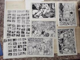 《难忘的串连》文革题材,不全,带构图十八张,其中封面系幼儿读物手绘,贵州人民出版社资深美编程明飞画,保真,包手绘