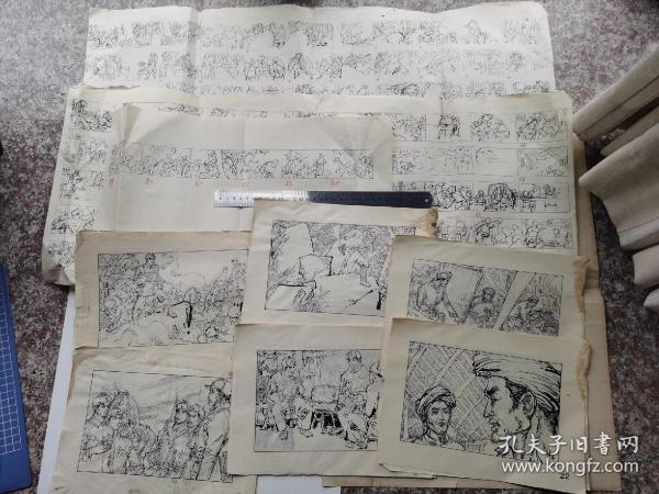 贵州人民出版社资深美编程明飞1983年连环画《智擒三山虎》带构图,保真,包手绘,全套84页全