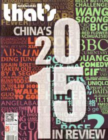 that's CHINA'S SHANGHAI