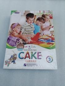 新东方——泡泡宝贝英语CAKE 3