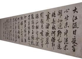 岳飞书法巨幅作品《谢眺诗》包老包手绘  编号21098