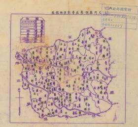 【复印件】民国《天门县调整区属划并乡镇图》(原图高清复制),(民国湖北天门市县老地图),全图反应了天门县乡镇划分情况,请看图片。天门县地理地名历史变迁史料地图。裱框后,风貌佳。