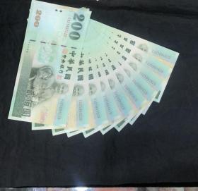 台湾200元,委员长