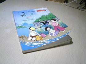 语文  第十一册  ·九年义务教育六年制小学教科书  ·无笔记