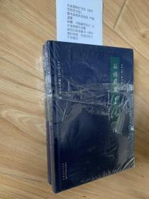 孙传庭集(16开 精装 全二册)