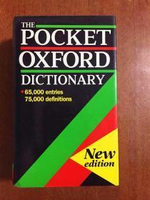 1 库存新书未使用无瑕疵 英国进口原装  The Pocket Oxford Dictionary of Current English  8th Edition  袖珍牛津词典 第8版