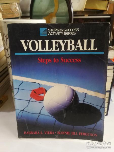 VOLLEYBALL STEPS O SUCCESS(排球走向成功的步骤)