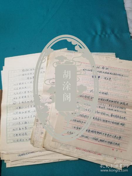 桂林春秋_革命回忆录