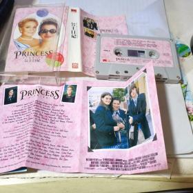 磁带:公主日记