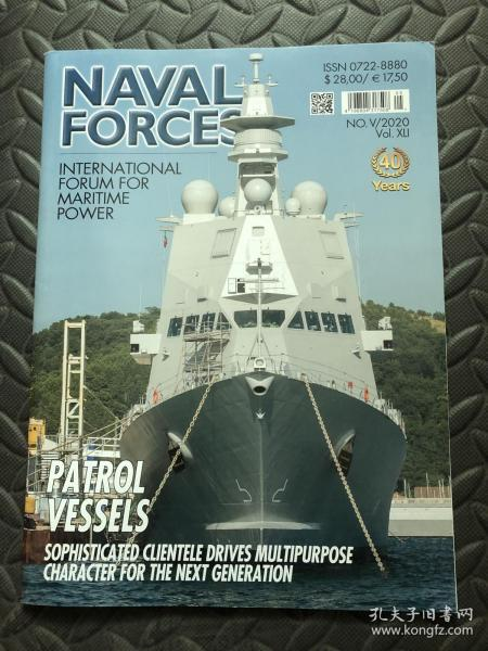 NAVAL FORCES NO.V/2020