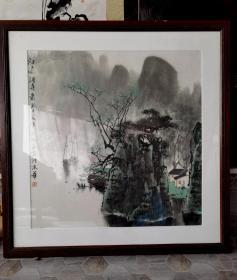 中美协,韦公衡,山水带框