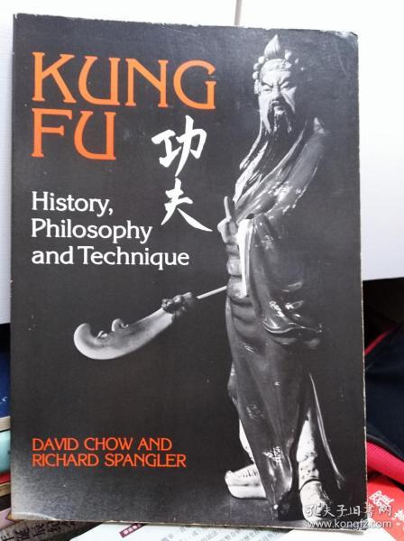 KUNG FU  : HISTORY,PHILOSOPHY & TECHNIQUE  功夫 82年初版