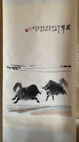 藏牛 吴作人 老木版水印