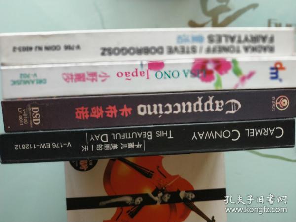 老虎鱼 卡布奇诺 (CD)