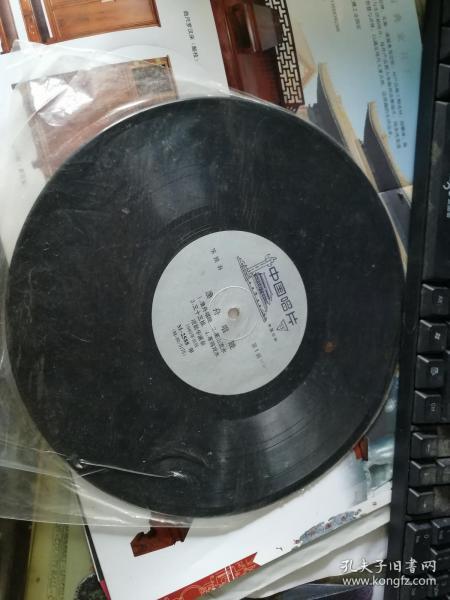 黑胶唱片:筝独奏 渔舟唱晚(没有外套)