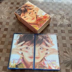 酒井法子 新歌➕精选 世纪特别版 双盒装 美卡