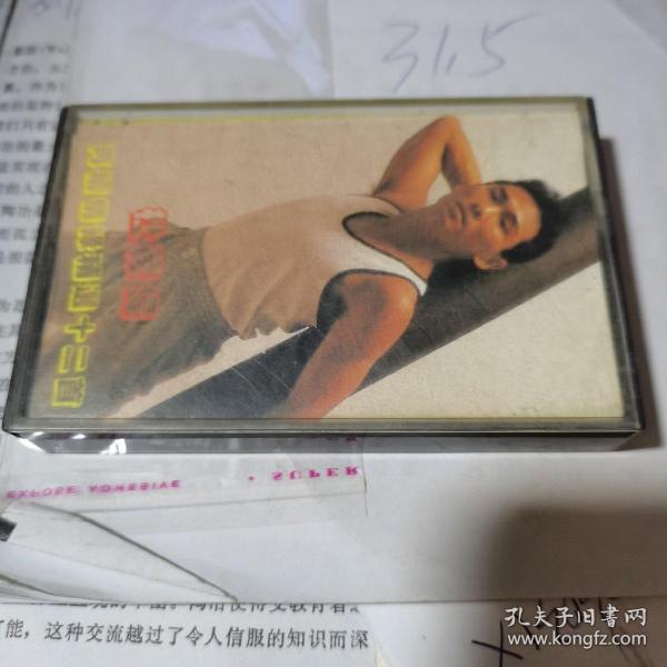 磁带:杜德伟再续情缘精选十二首