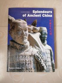 Splendours of Ancient China 中国古代文明