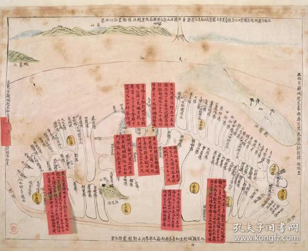 古地图1842 靖江营汛境舆图 清道光22年前。纸本大小37.5*3.05厘米。宣纸艺术微喷复制。非偏远包邮
