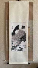 猫 刘继卣 老木版水印