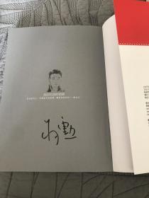 生活十讲(签名本)