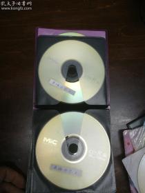 果缘开示1-3  VCD 碟 光盘