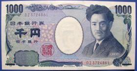 全新日本1000日元、1000円--日本纸币、钱币--外国全新纸币甩卖--实物拍照--保真!