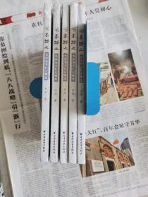 淘书路上:韦泱淘书札记精选(全新品相)