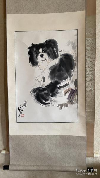 狗 刘继卣 老木版水印