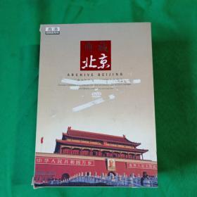 典藏北京  5DVD