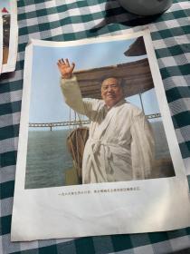 毛主席宣传画,每张不重复,8开,共24张