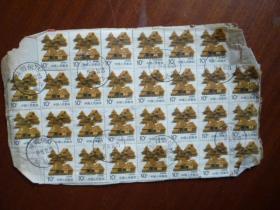 云南民居邮票(29张10分 合卖)【保老保真】