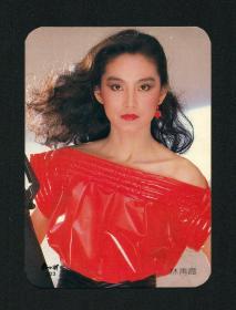 女神 林青霞印刷照片 2张,台湾1980年代印制