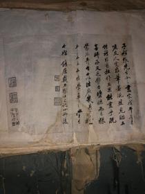 戴文节山水册(八开,定价中储券320元)