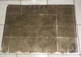 民国37年 《现代中国大地图》一大张  品弱  售出不退 不议价 103*150 cm