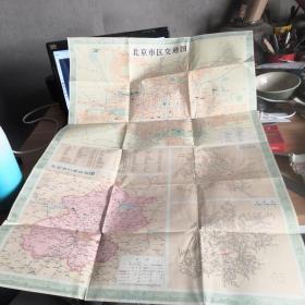 《北京市游览图》1972年版