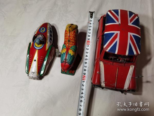 铁皮玩具,三件齐售