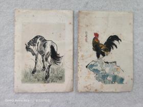 徐悲鸿木版水印 :马、鸡(2张合售)