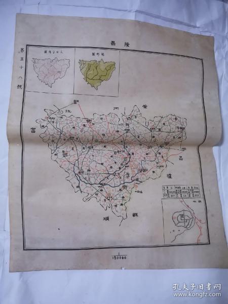 民国地图 ——隆昌45•38cm