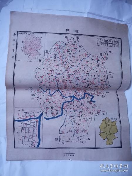 民国地图 ——泸县45•38cm