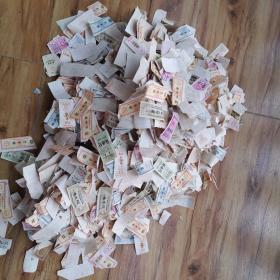 广西文革布票一堆(最少2千张以上)