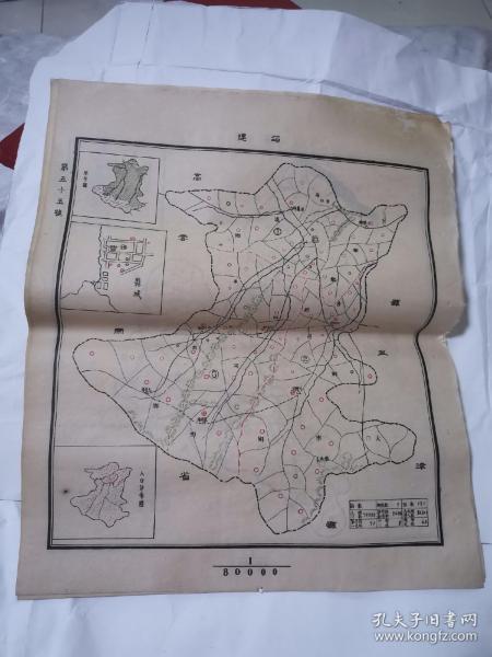 民国地图 ——筠连45•38cm