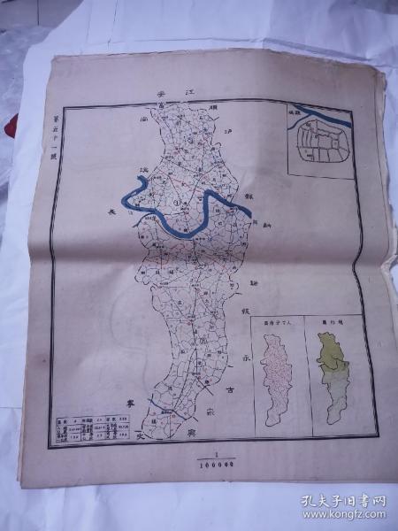民国地图 ——江安45•38cm