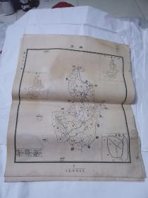 民国地图 ——兴文45•38cm