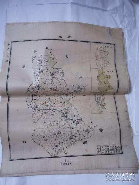 民国地图 ——珙县45•38cm