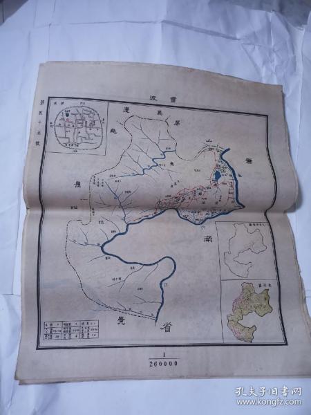 民国地图 ——雷波45•38cm