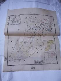 民国地图 ——洪雅45•38cm